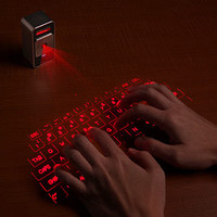 Cube Laser Virtual Keyboard for iPad & iPhone