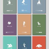 Studio Ghibli and Miyazaki inspired Movie Poster Collection // Nine 11x17 Minimalist Anime Art Prints