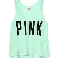 Lace Strap Yoga Tank - PINK - Victoria's Secret