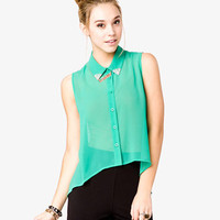 Textured Trimmed Collar Shirt | FOREVER 21 - 2000046804