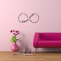 Amazon.com: Wall Vinyl Sticker Decals Art Mural Hakuna Matata Words Os250: Home & Kitchen