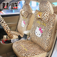 Top HelloKitty Car LEOPARD Neckrest Front Rear Seat Cover saddle Cushion kit