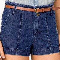 High-Waist Denim Shorts w/ Belt