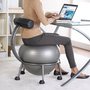 Fit Balance Ball Chair