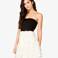 Rosette Tube Dress w/ Belt | FOREVER 21 - 2027705079