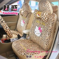 Hello Kitty Auto Car Front Rear Seat Plush Cover Cushion Set 18pcs Leopard Point 7-10 Days Delivery to Worldwide : Amazon.com : Automotive