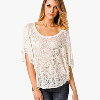 Flowy Crochet Top | LOVE21 - 2008585842