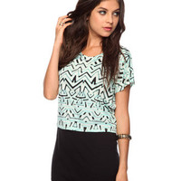 Boxy Tribal Print Top | FOREVER 21 - 2000045440
