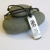Courage in kanji - stainless steel pendant on natural leather cord .