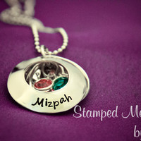 Mizpah - Hand Stamped Stainless Steel Locket Necklace  - Deployment - Long Distance Love - Bible Scripture Jewelry