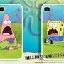 SpongeBob Patrick Star - iPhone 4 / 4s 5 Case Galaxy Case - Hard Plastic / Rubber Case - Movie Parody Shock Surprise Best-friend Forever