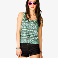 Tribal Print Burnout Tank | FOREVER 21 - 2027706284