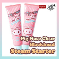 Holika Holika - Pig-nose Clear Black Head Steam Starter 30ml / Korea Cosmetics