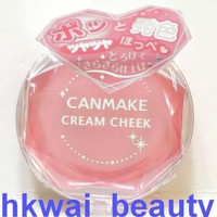 Canmake Tokyo Japan Cream Blush Cheek Color