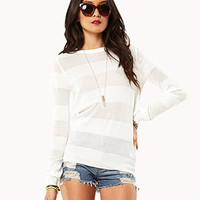 Essential Striped Sweater | FOREVER 21 - 2022744859