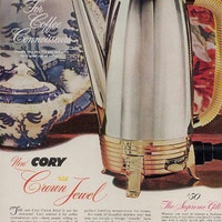 1950's Cory Electric Coffee / Tea Percolator - Model DAP