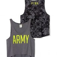 Army High-Low Tank