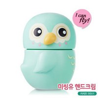 Amazon.com: Etude House Missing U, I Can Fly Hand Cream - Kakapo (Apple): Beauty