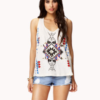 Womens camis, tank and camisole | shop online | Forever 21 -  2051013870
