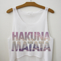 Hakuna Matata | fresh-tops.com