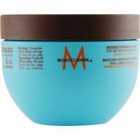Used and New: Moroccan Oil Intense Hydrating Mask 8.5 Ounce