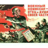 Original soviet poster red army print USSR military propaganda 9.8 x 7 inches