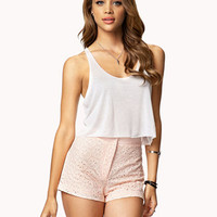 High-Waisted Eyelet Shorts | FOREVER 21 - 2038457895