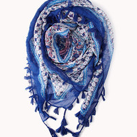 Fringed Floral Boho Scarf | FOREVER 21 - 1050913251