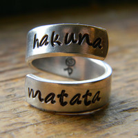 The original Hakuna Matata//Swahili symbol twist aluminum ring Version III.2