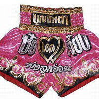 RAJA Boxing Muay Thai Shorts - Chai [RTB-258] - Low prices on thai boxing Shorts