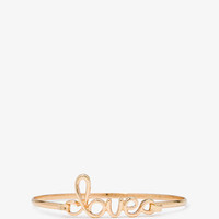 Love Cutout Bracelet
