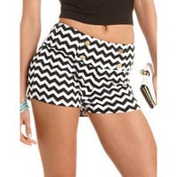 Button-Front Chevron Stripe Short: Charlotte Russe