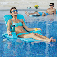 Reclining Pool Floats at BrookstoneBuy Now!