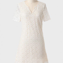 Solidarity Lace Shift Dress at ShopRuche.com