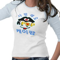 ♪♥Love K-Pop Stylish Raglan Baseball T-Shirt♥♫ from Zazzle.com