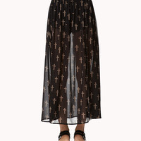 Leopard Cross Maxi Skirt | FOREVER21 - 2054456581