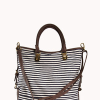 Nautical Stripped Faux Leather Tote | FOREVER21 - 1045252312