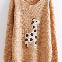 Light Pink Super Adorable Cartoon Giraffe Pullover Sweater