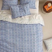 Anthropologie - Sheela Duvet