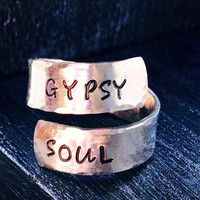 Spiral Ring, personalized ring, engraved ring, peace ring, gypsy ring, yoga ring, hippie ring, earth