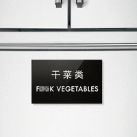 Funny Sign for Meat lovers. Naughty Food & Kitchen by SignFail