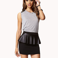 Pretty-Tough Leather Peplum Skirt | FOREVER 21 - 2051787098