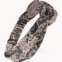 Knotted Abstract Floral Headwrap | FOREVER 21 - 1075928462