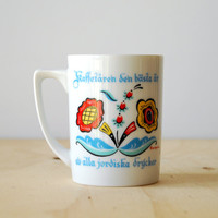 Vintage Norwegian Rosemåling Mug by Berggren Coffee or Tea Mug