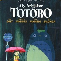 My Neighbor Totoro  (Special Edition) (2 Discs) (Widescreen)