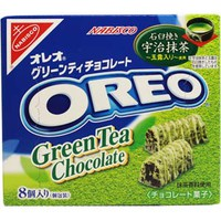 Nabisco Oreo Green Tea Chocolate