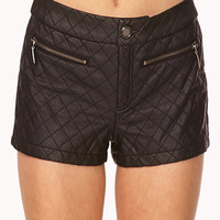Quilted Faux Leather Shorts | FOREVER 21 - 2072741561