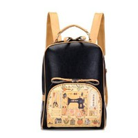 MagicPieces Vintage Style PU Laptop Computer Backpacks