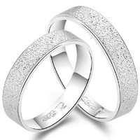 18K White Gold Plated Sparkle Finish Couple Band Ring