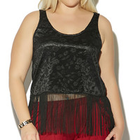 Fringe Bottom Tank | Wet Seal